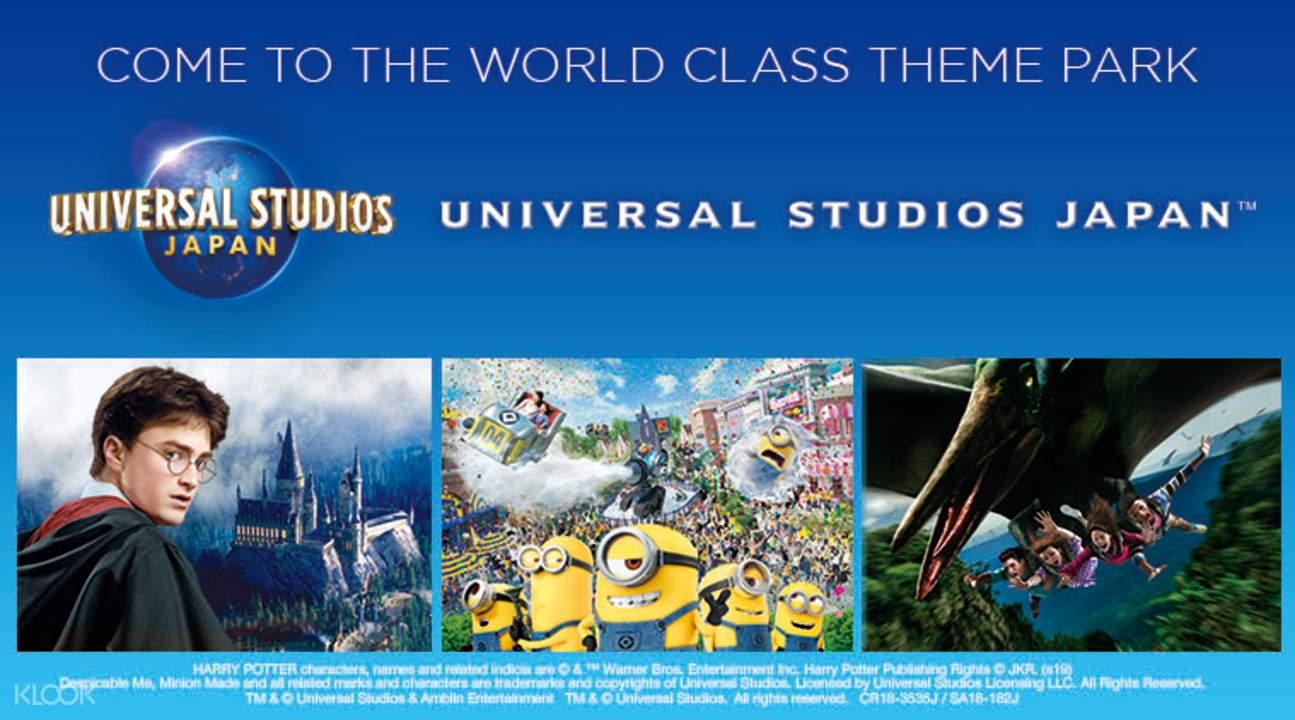 universal studios feature