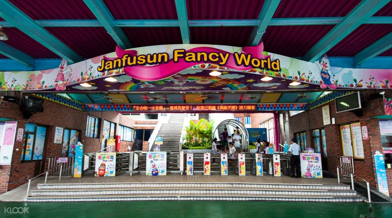 Taichung amusement park