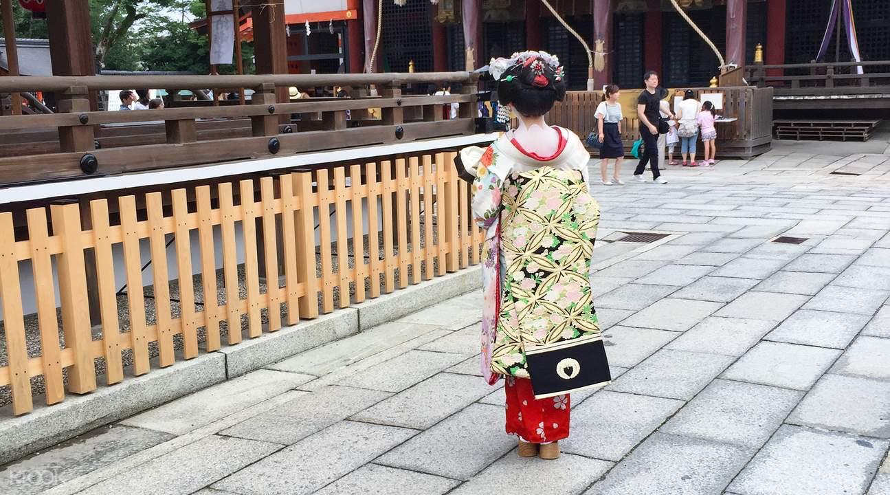 祇園一日遊
