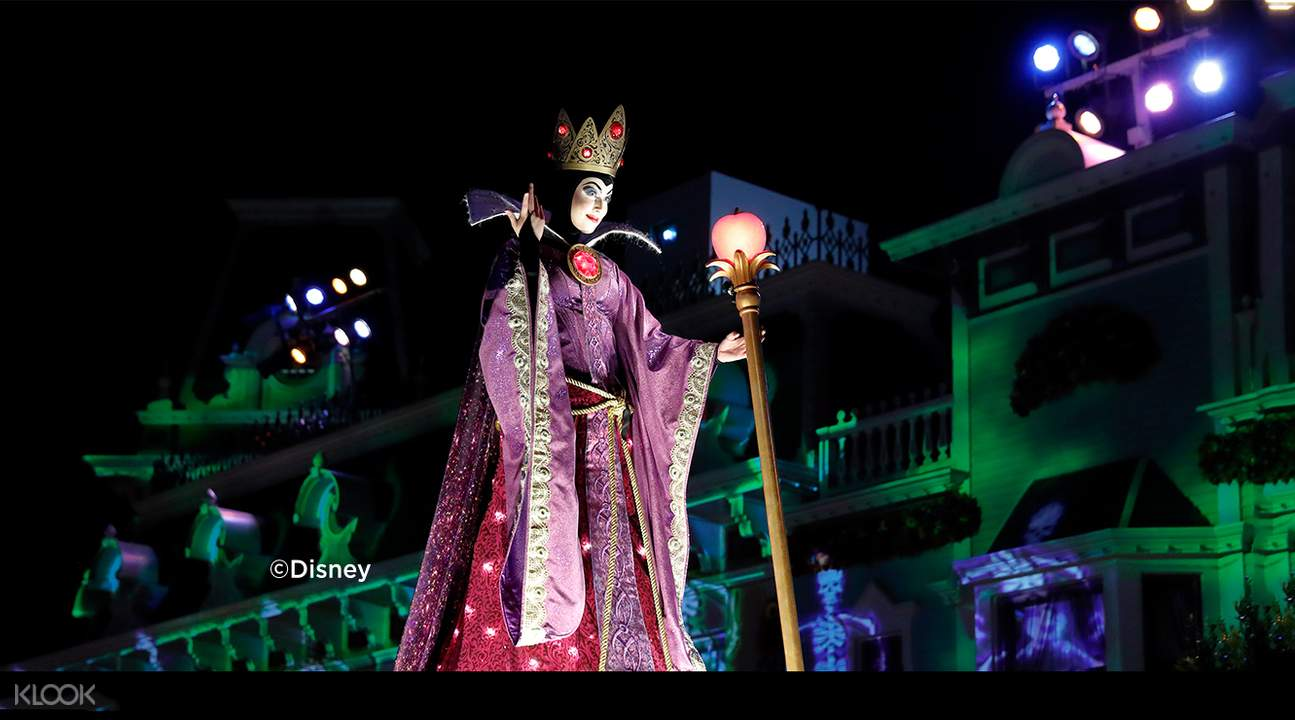 Hong Kong Disneyland Halloween Time Ticket