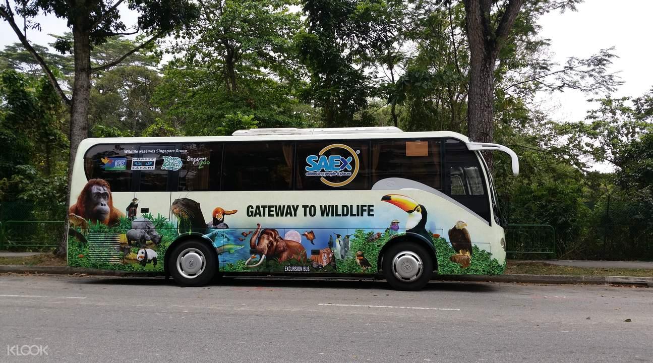 景點接載 野生動物園往返接送