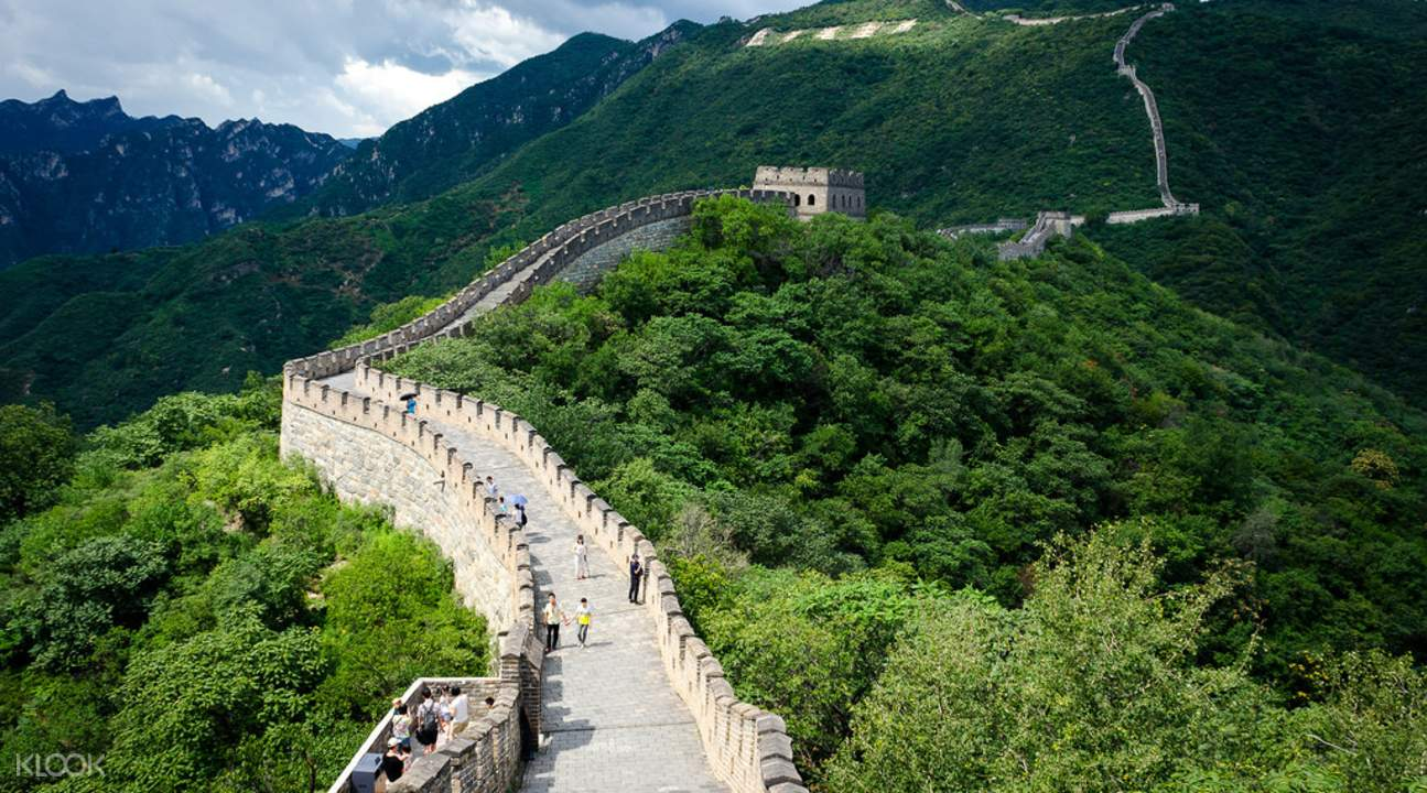 Mutianyu Great Wall Ticket