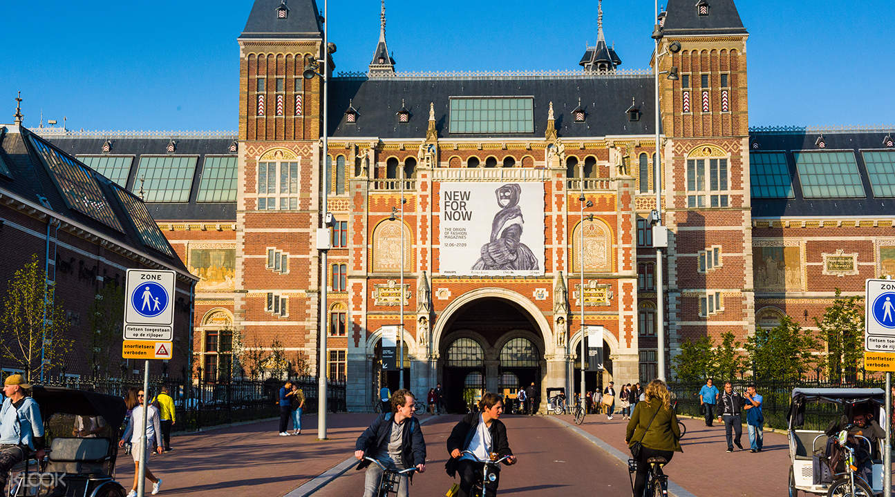 Rijksmuseum and Canal Cruise Discount Tickets