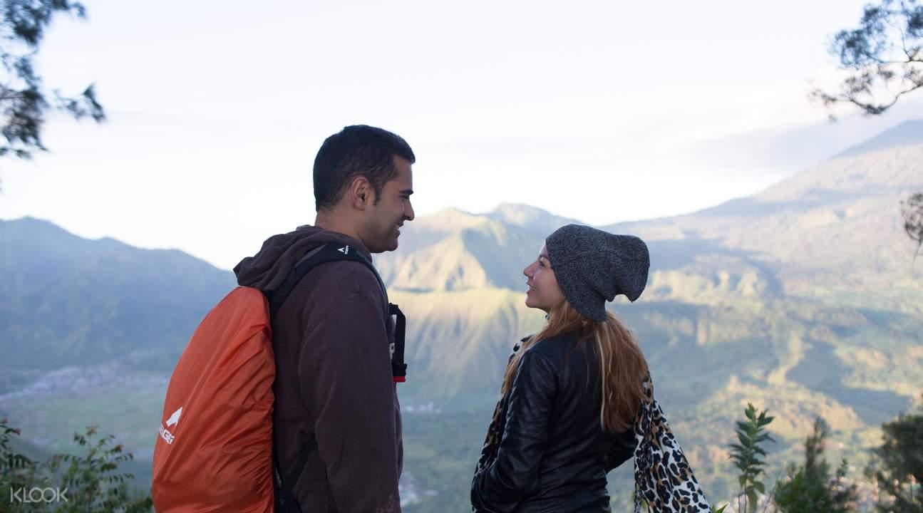 探尋Pergasingan山