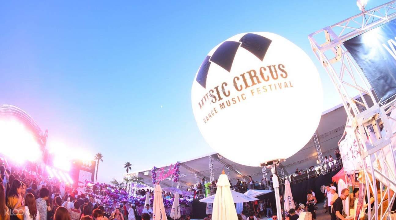 japan music circus
