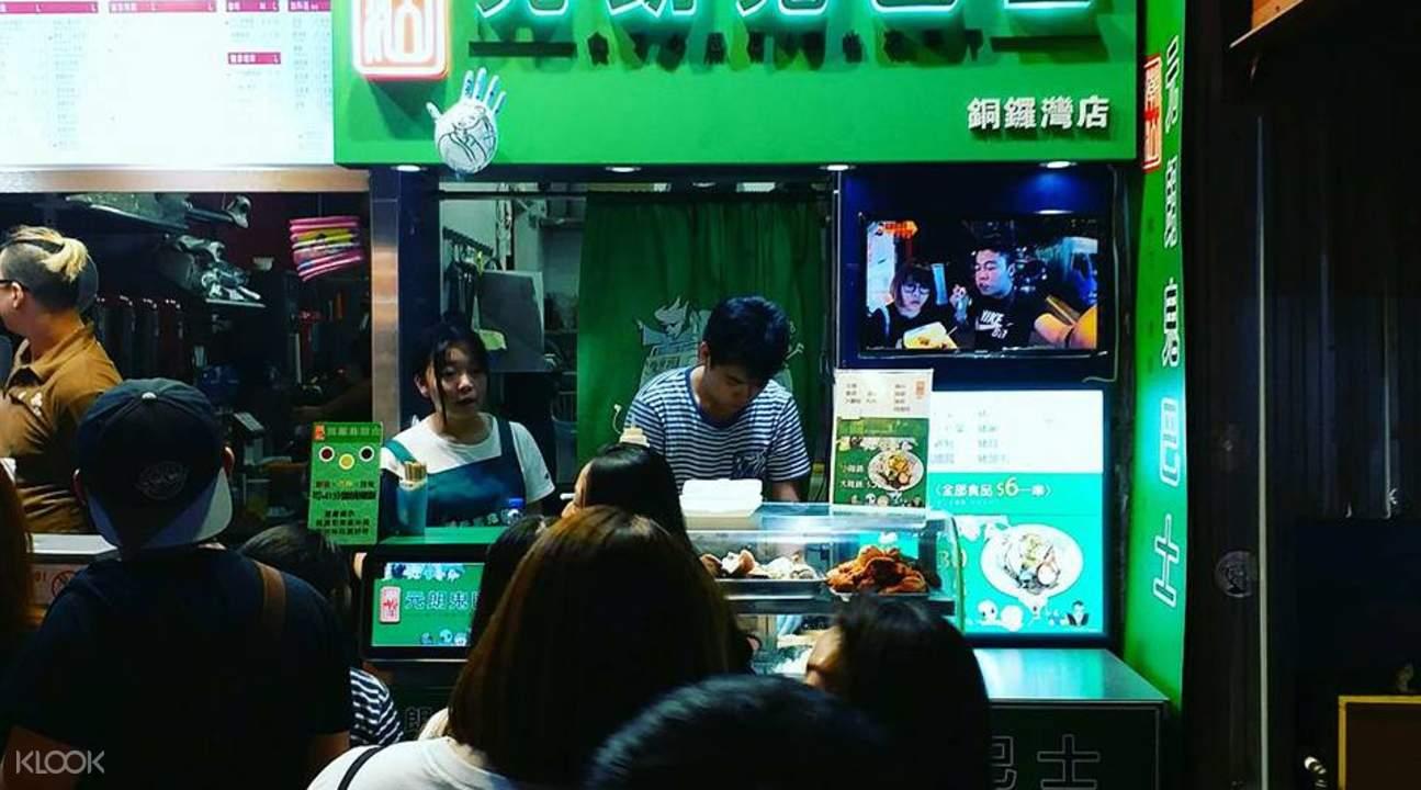 香港銅鑼灣元朗鬼巴士