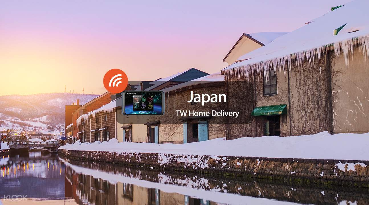 4G WiFi (Taiwan Home Delivery) for Japan - Klook