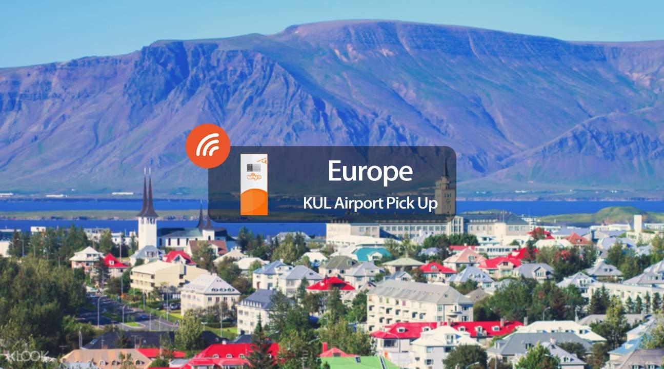 歐洲4G隨身WiFi