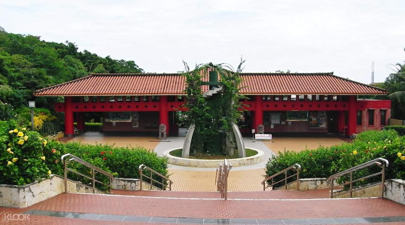 沖繩玉泉洞王國村