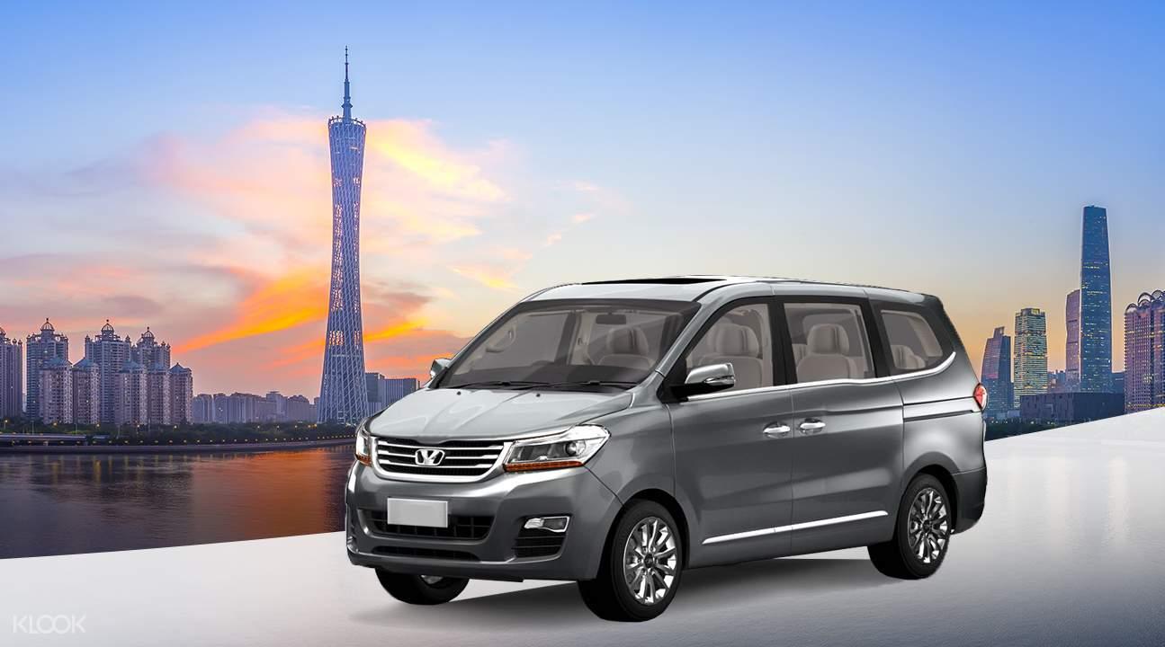 car charter service guangzhou