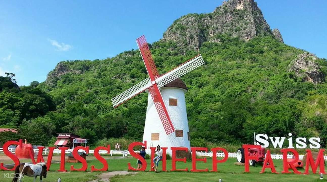 Swiss Sheep Farm Hua Hin - Klook