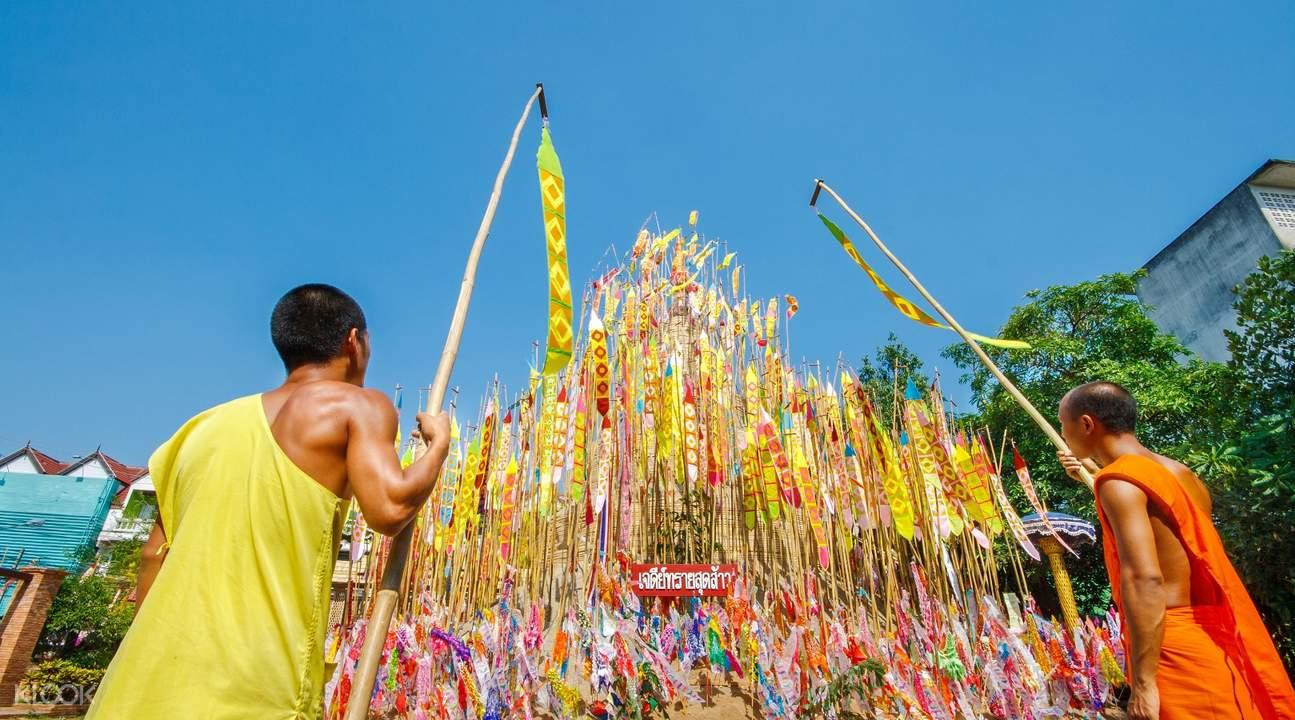 traditional songkran festival