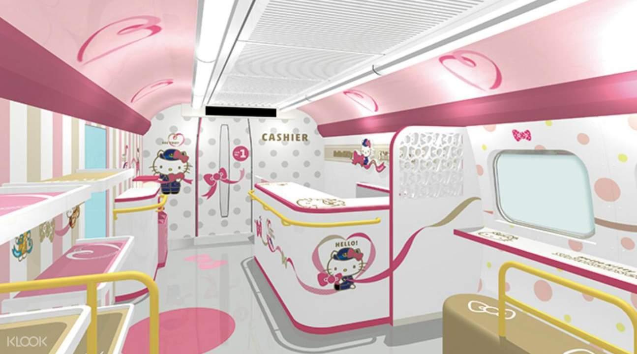 Limited Edition Hello Kitty Shinkansen Bullet Train Ticket from Osaka to Hiroshima (Osaka Pick Up)