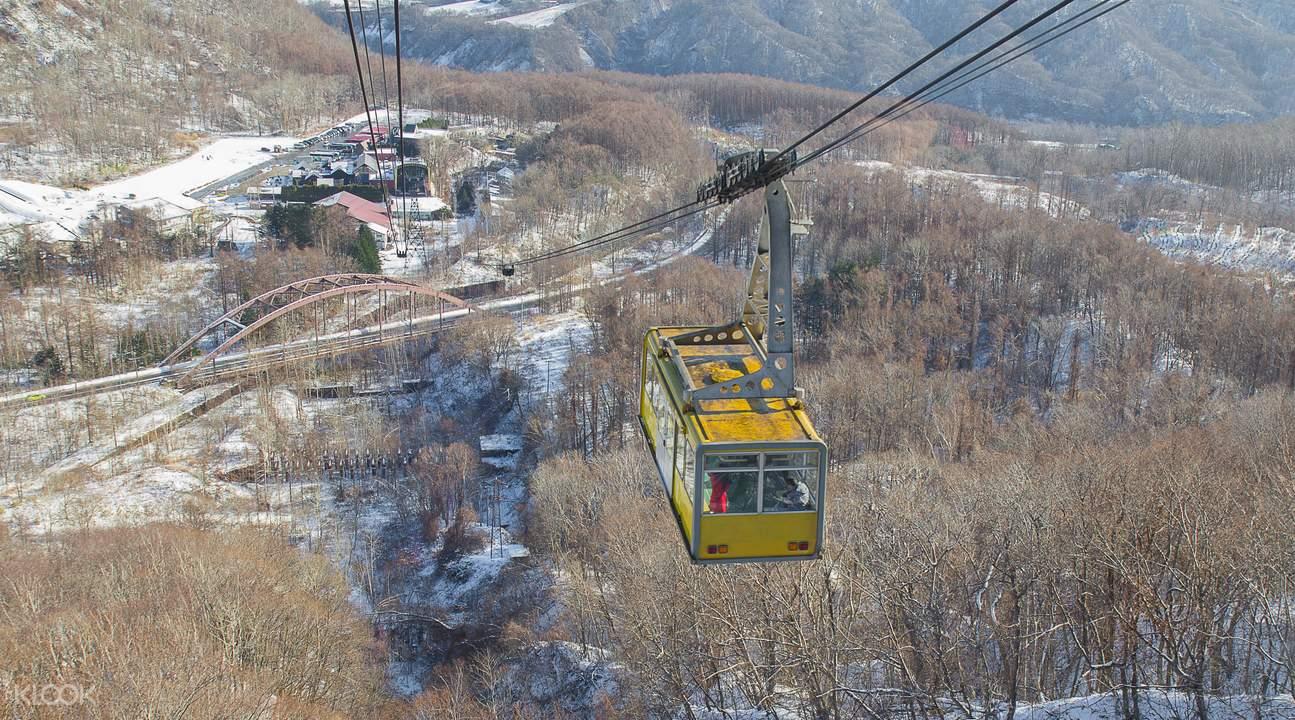 Mt. Usuzan Ropeway