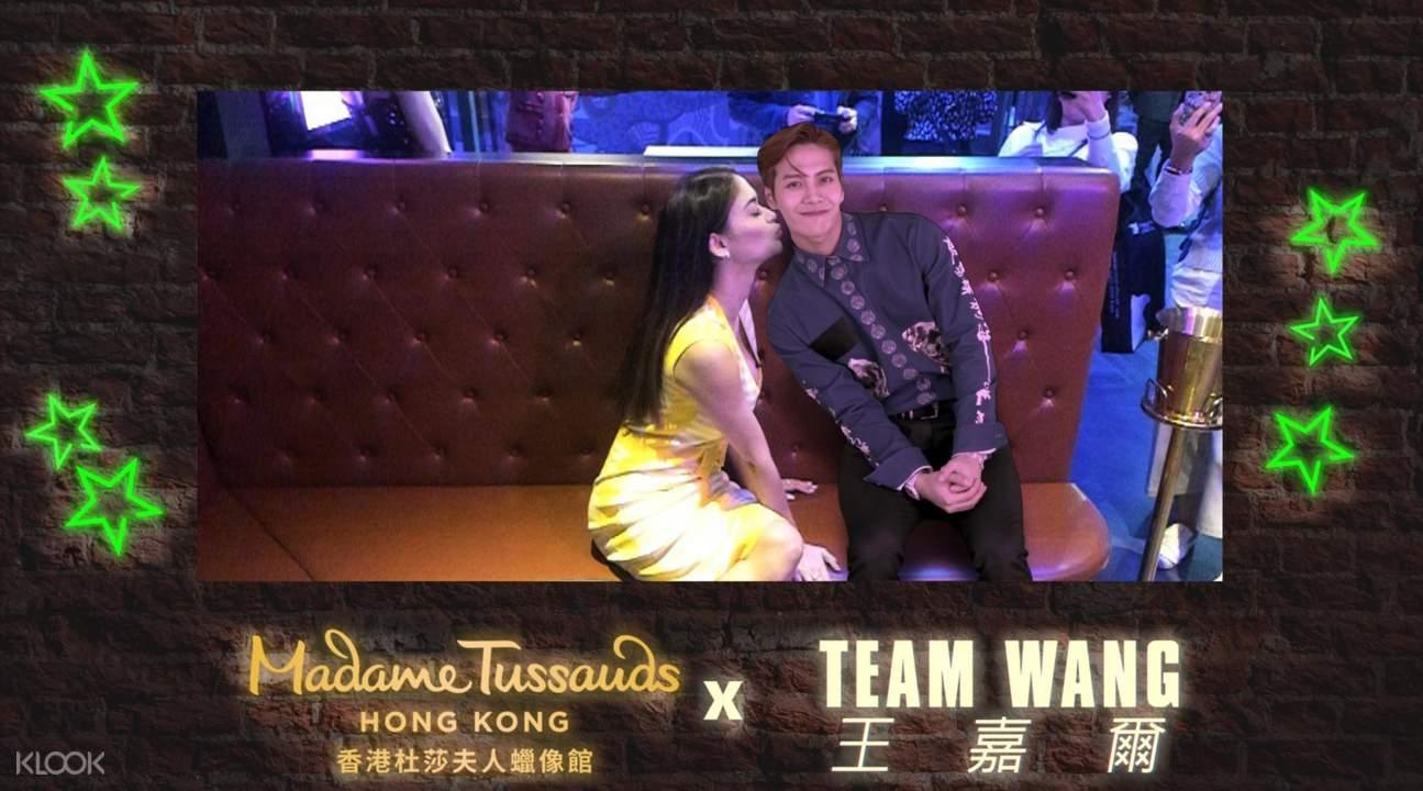 Hong Kong Madame Tussauds celebrities
