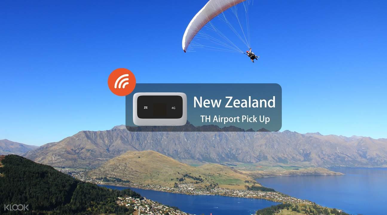 新西兰4G随身WiFi(曼谷机场领取)