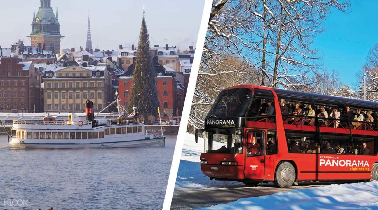 bus + boat tour,斯德哥尔摩冬季观光导览之旅,斯德哥尔摩冬季观光,斯德哥尔摩观光导览
