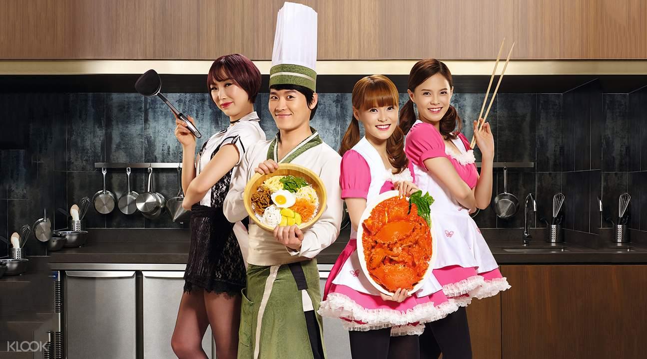 音樂劇《廚神:韓國拌飯決戰新加坡辣椒螃蟹》