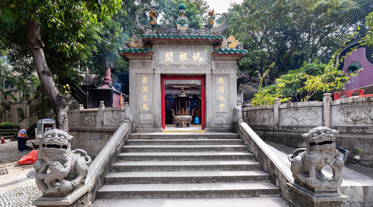 Tour of Macau from HK