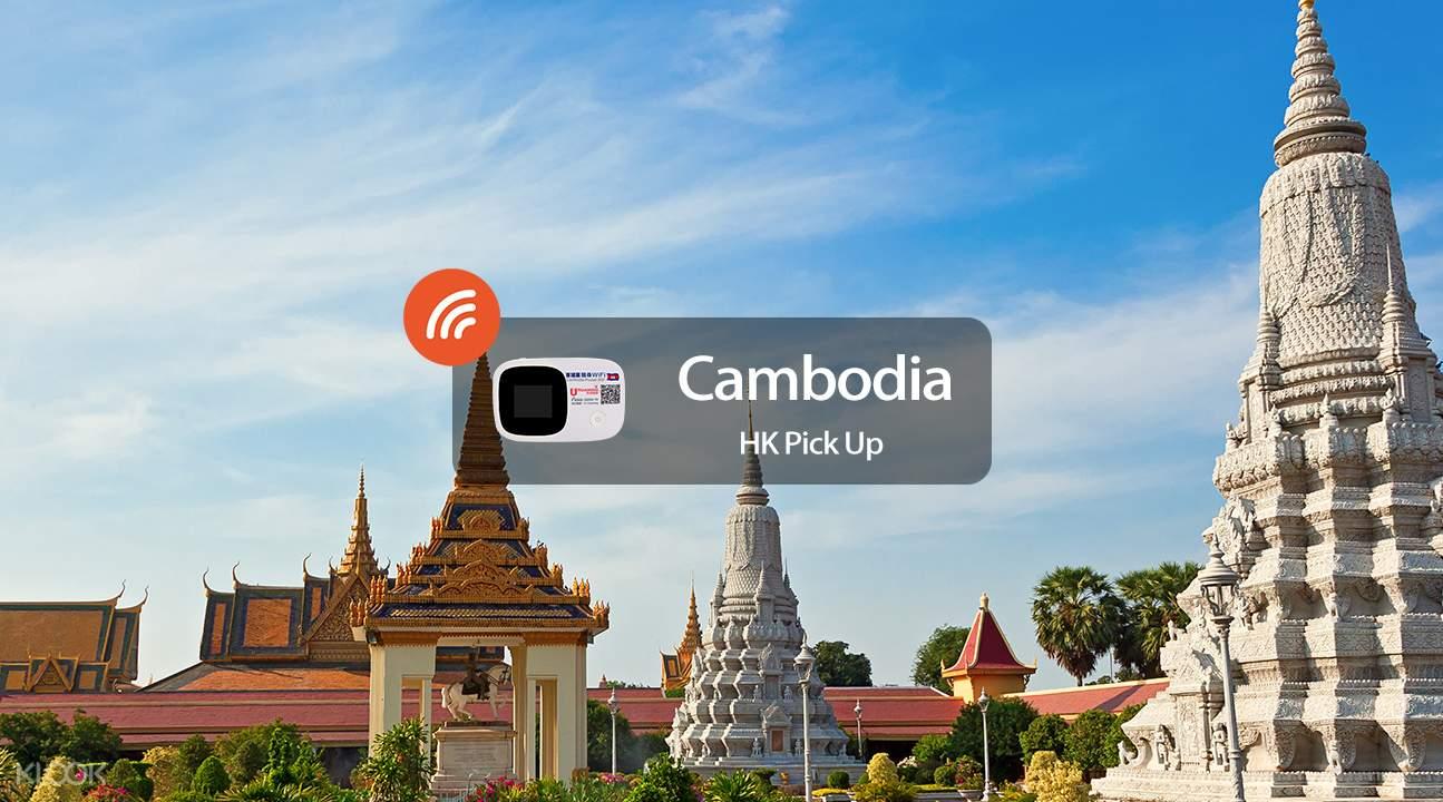 柬埔寨隨身wifi