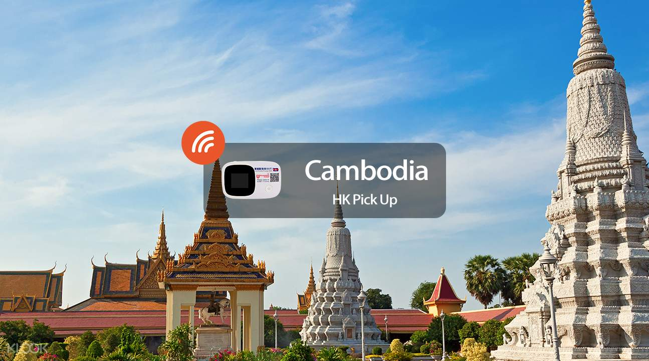 pocket wifi device for cambodia