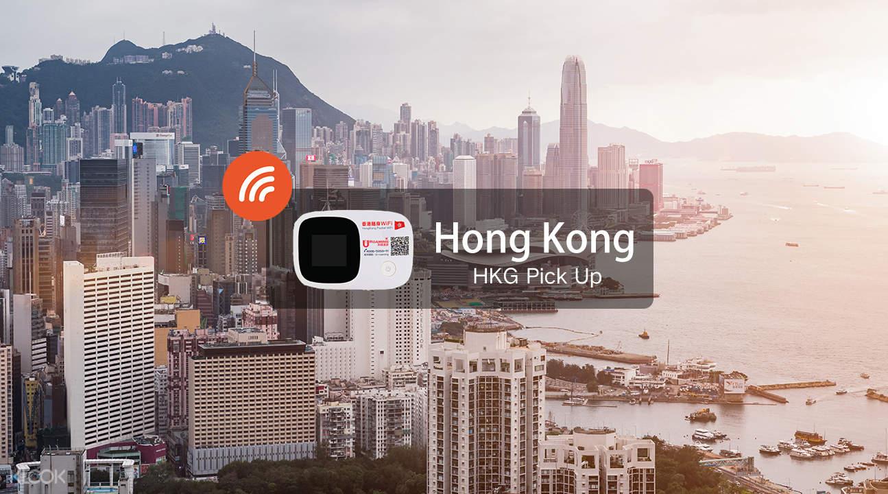 홍콩 포켓 wifi