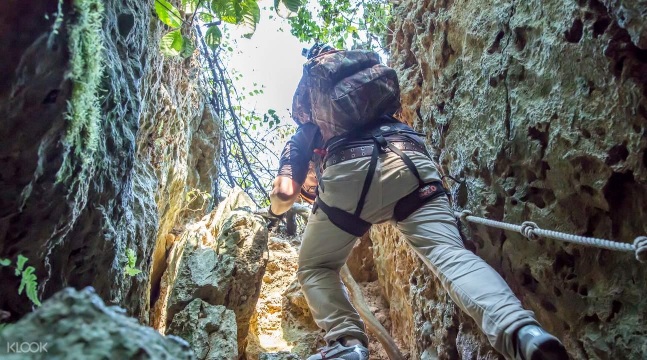 shoushan adventure trail