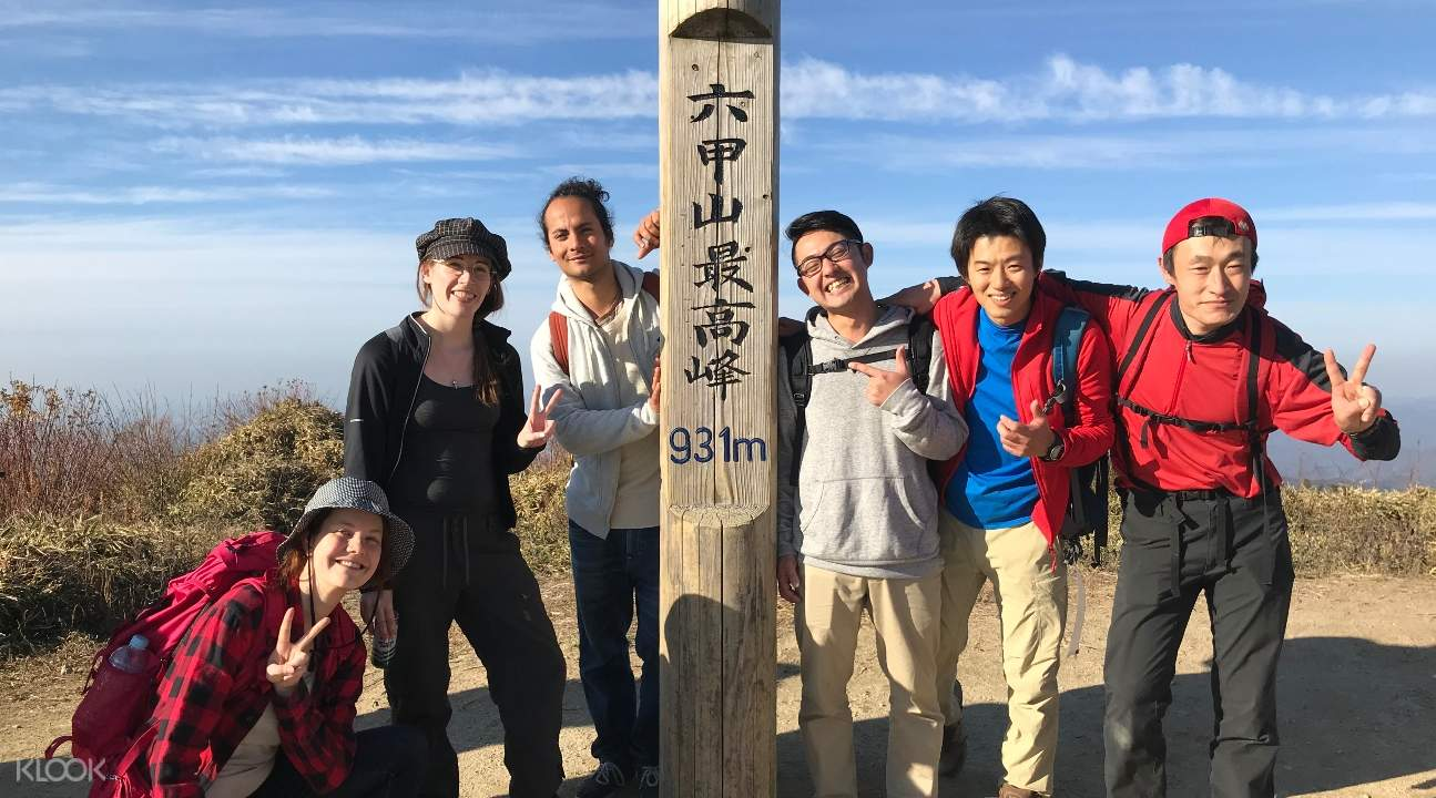 people celebrating that they've reached the summit of Mount Rokko