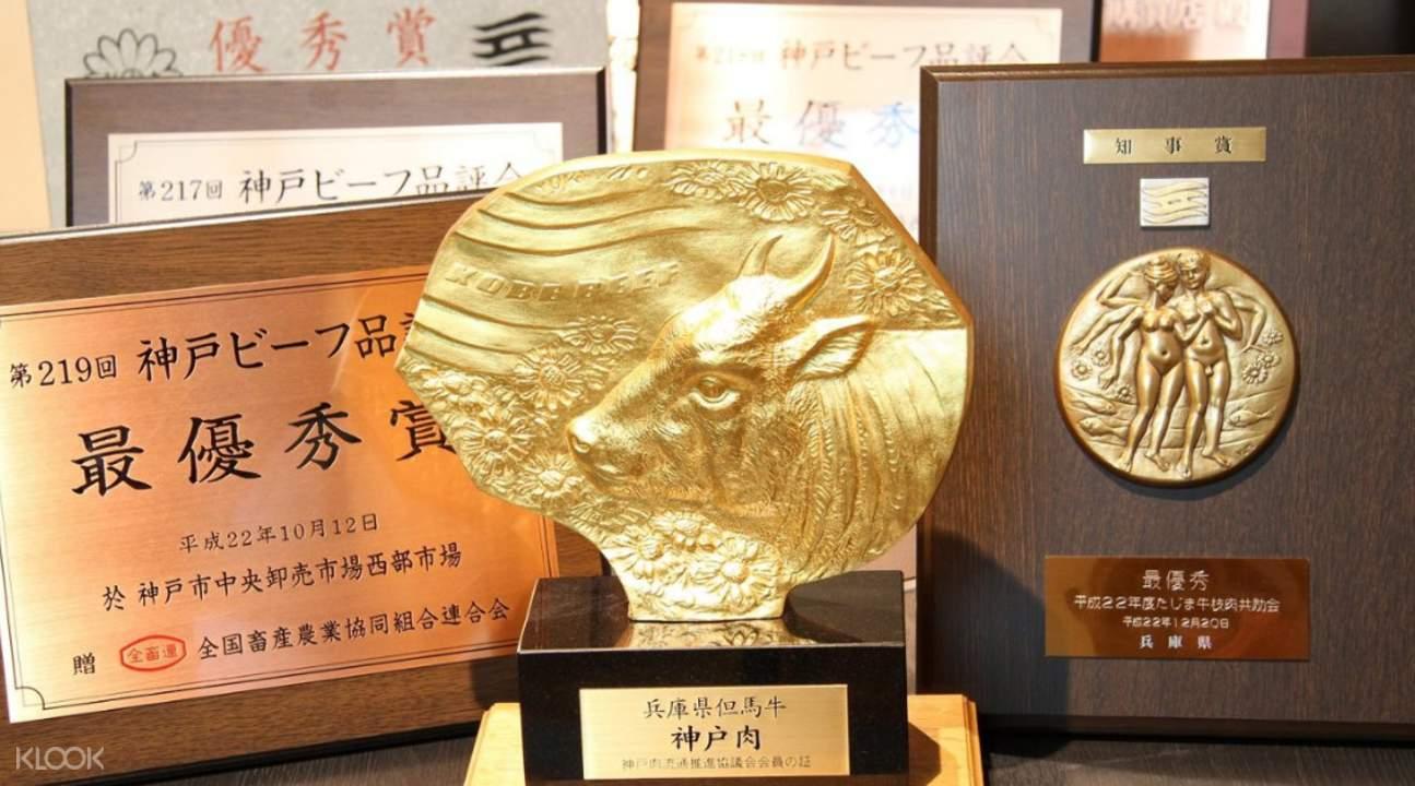 awards kobe beef red one kobe japan