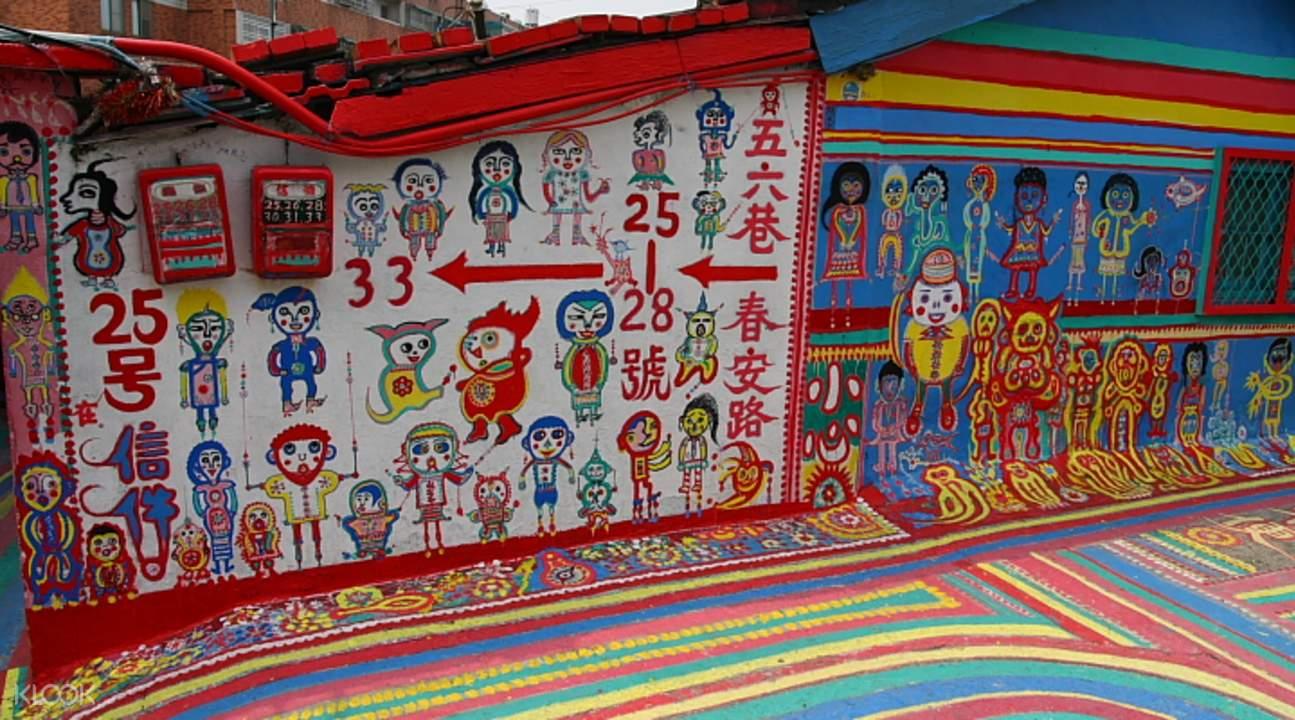 包車遊覽中部台灣熱門景點一日遊