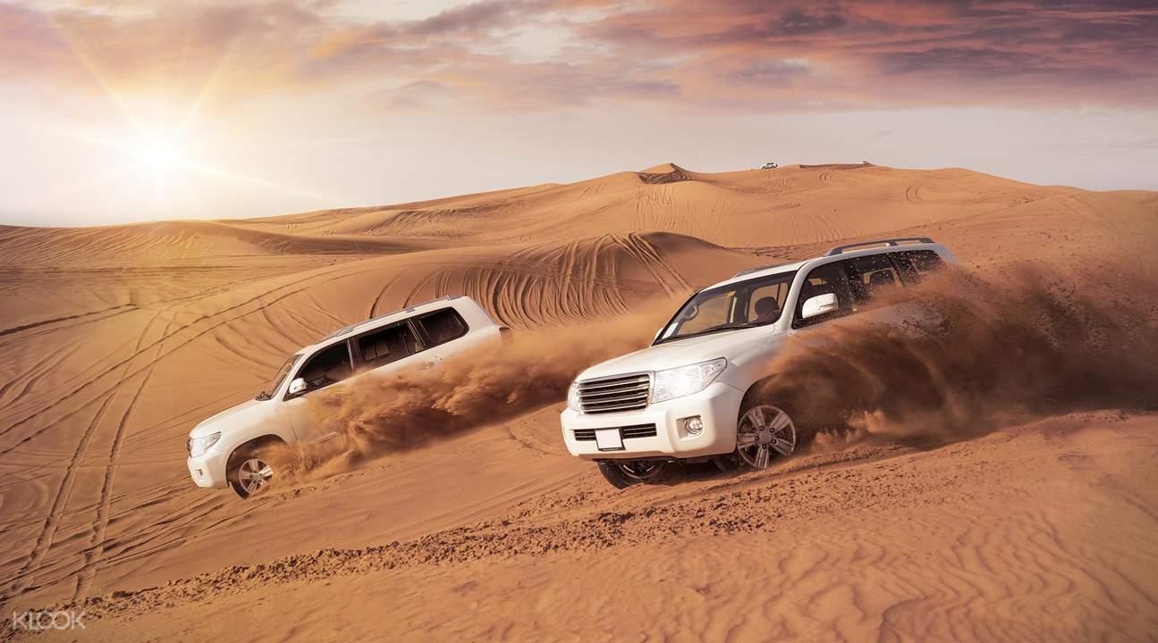迪拜衝沙體驗