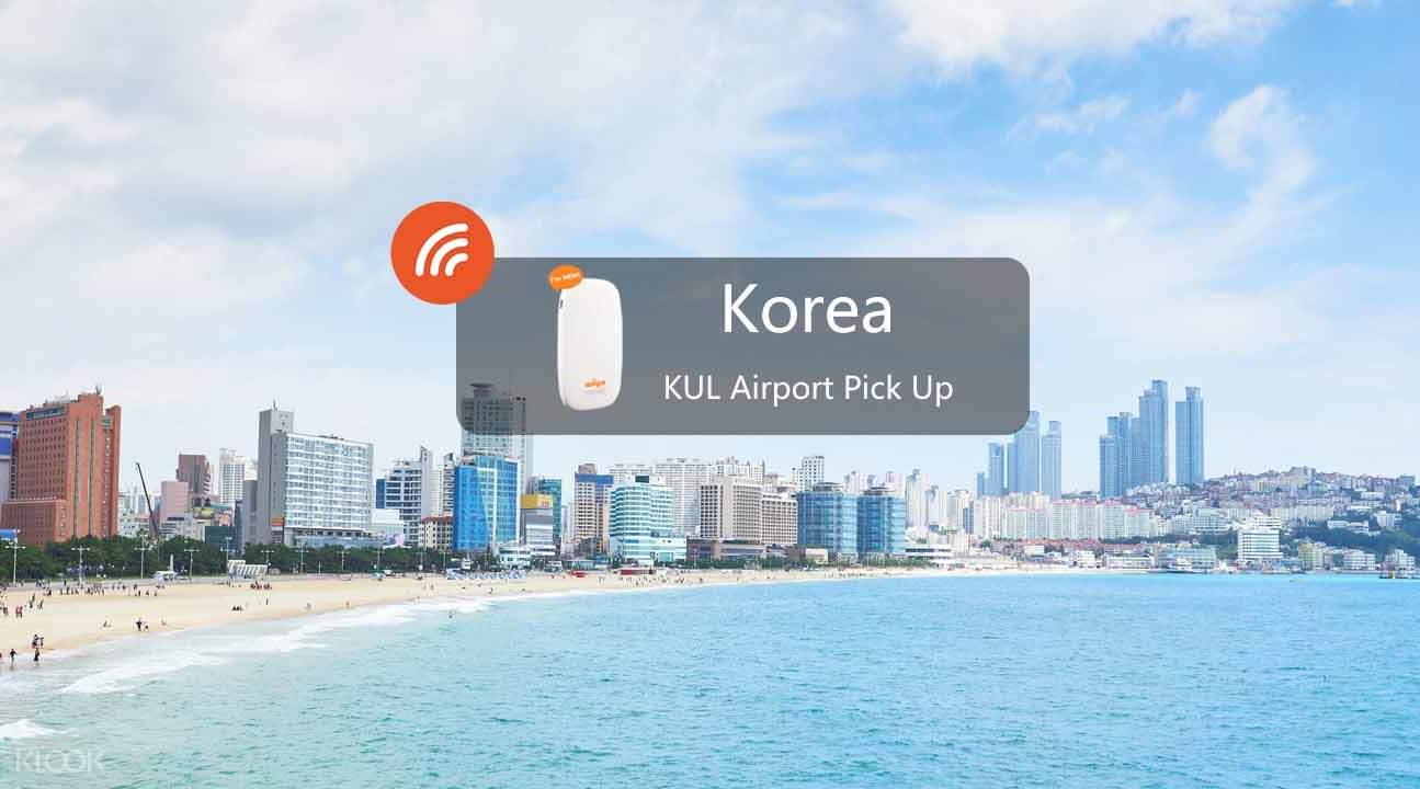 韓國隨身WiFi租賃