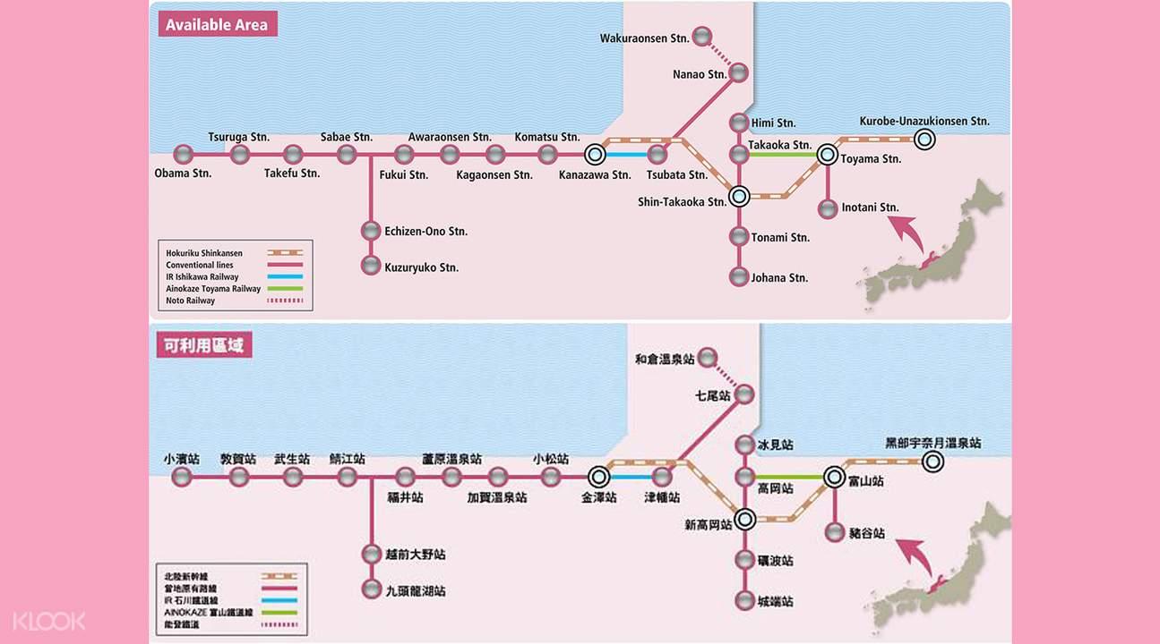 แผนที่ JR Pass โฮคุริคุ
