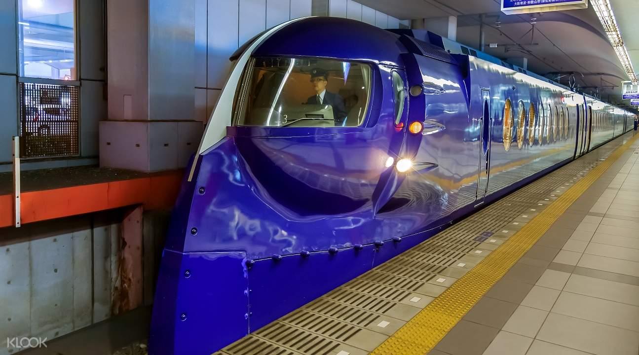 nifrel海遊館門票,nifrel博物館門票,大阪南海電鐵,南海電鐵車票