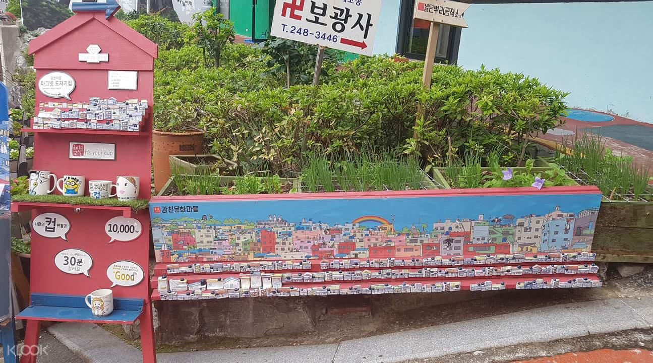 Gamcheon Culture Village & Eden Valley Ski Resort Day Trip