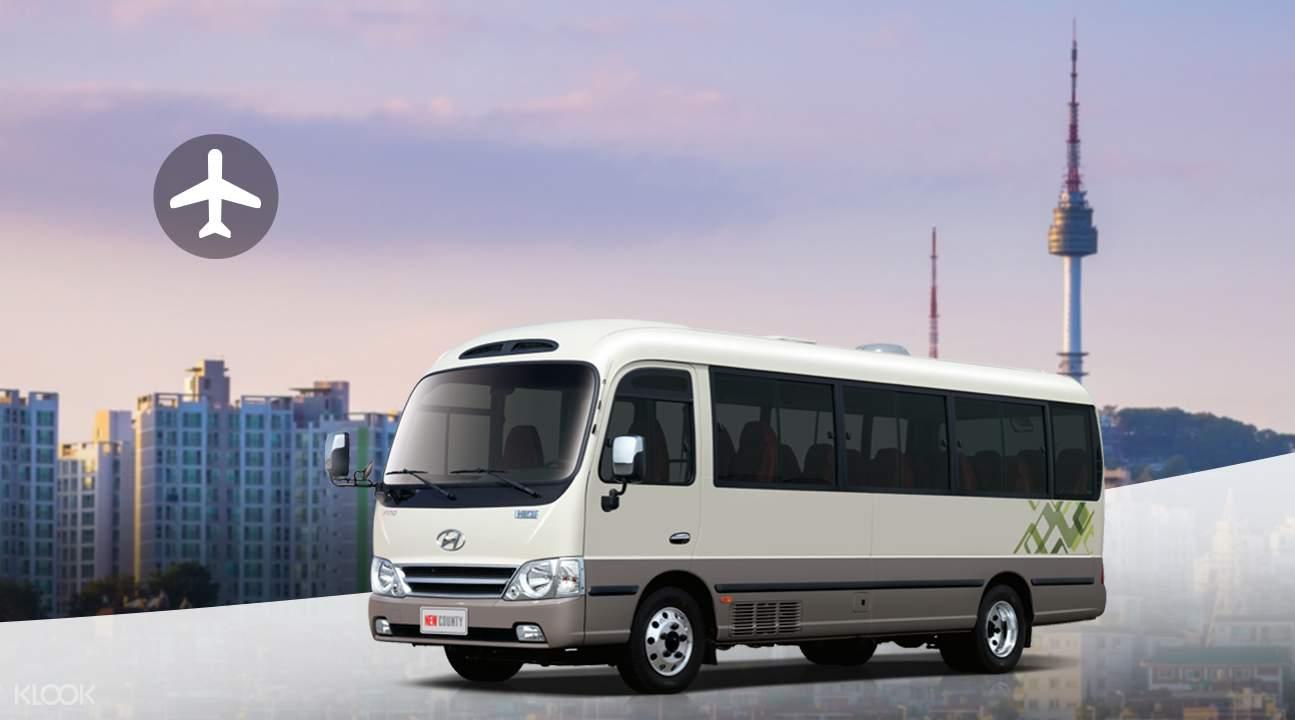 incheon airport minibus transfer