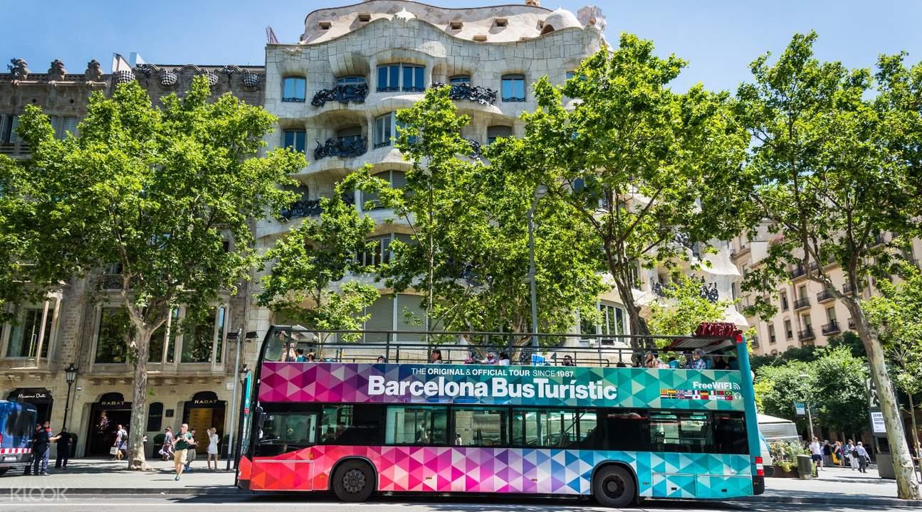巴塞罗那观光巴士