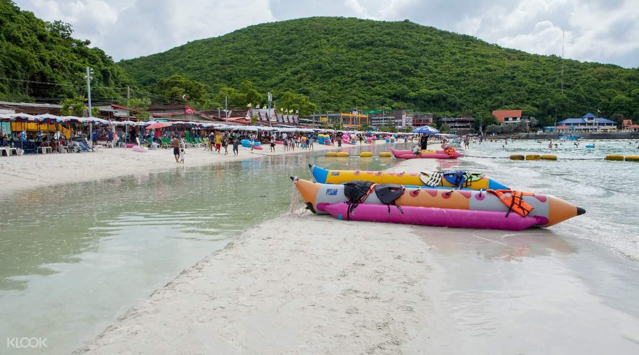 小珊瑚島半日遊