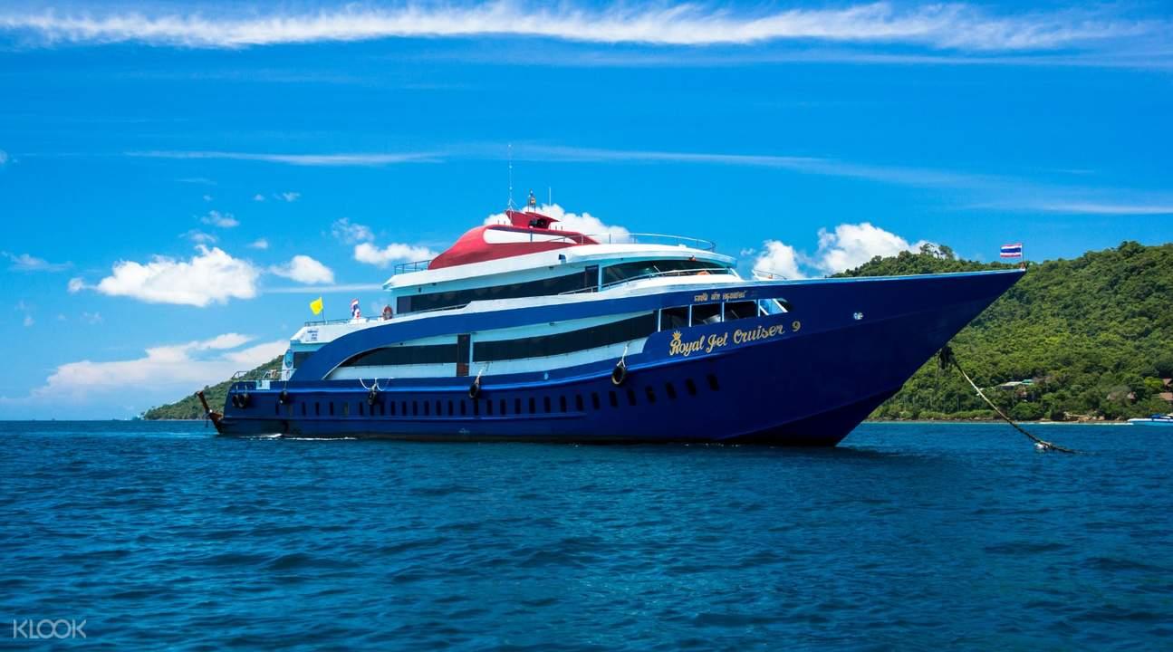 皮皮島至蘭塔島單程輪渡票