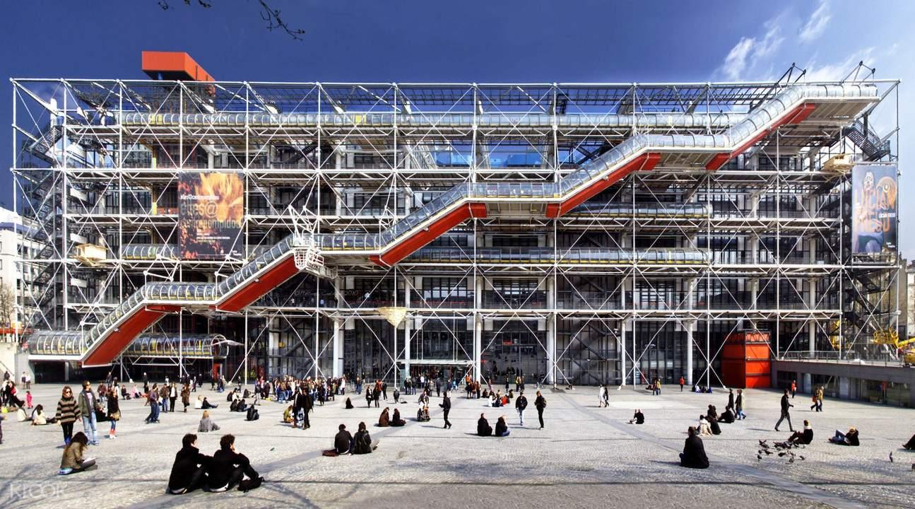 巴黎蓬皮杜藝術中心門票
