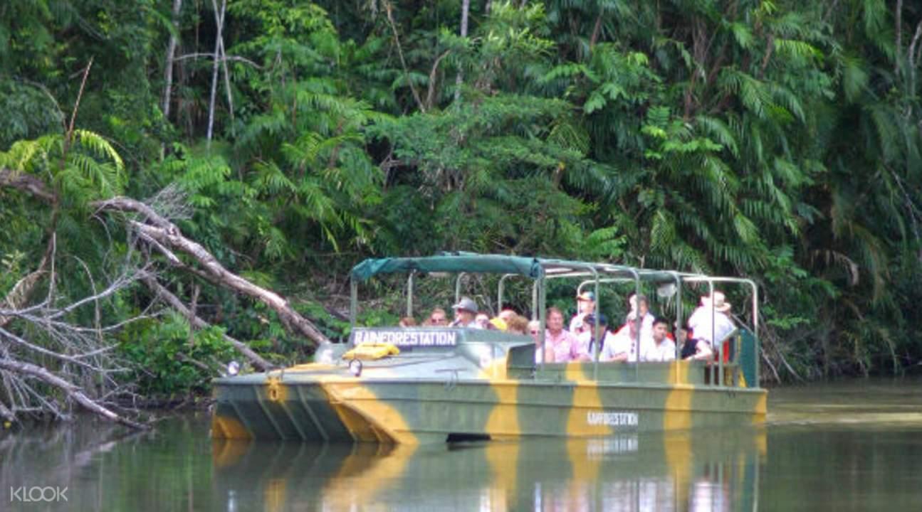 銀梭號外堡礁遊船庫蘭達熱帶雨林體驗兩日遊,庫蘭達熱帶國家公園,阿金考特礁