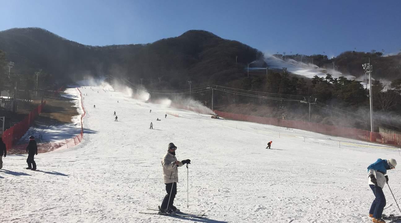 Bears Town Ski Resort