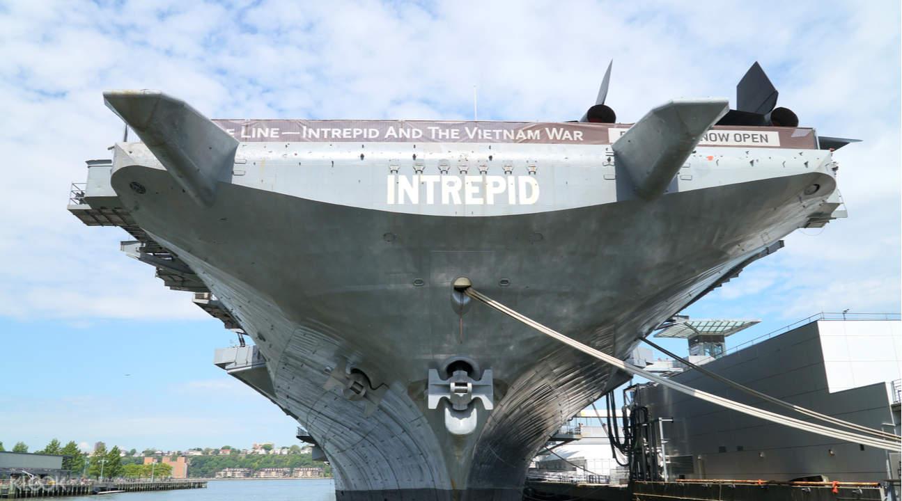 紐約無畏號航艦博物館