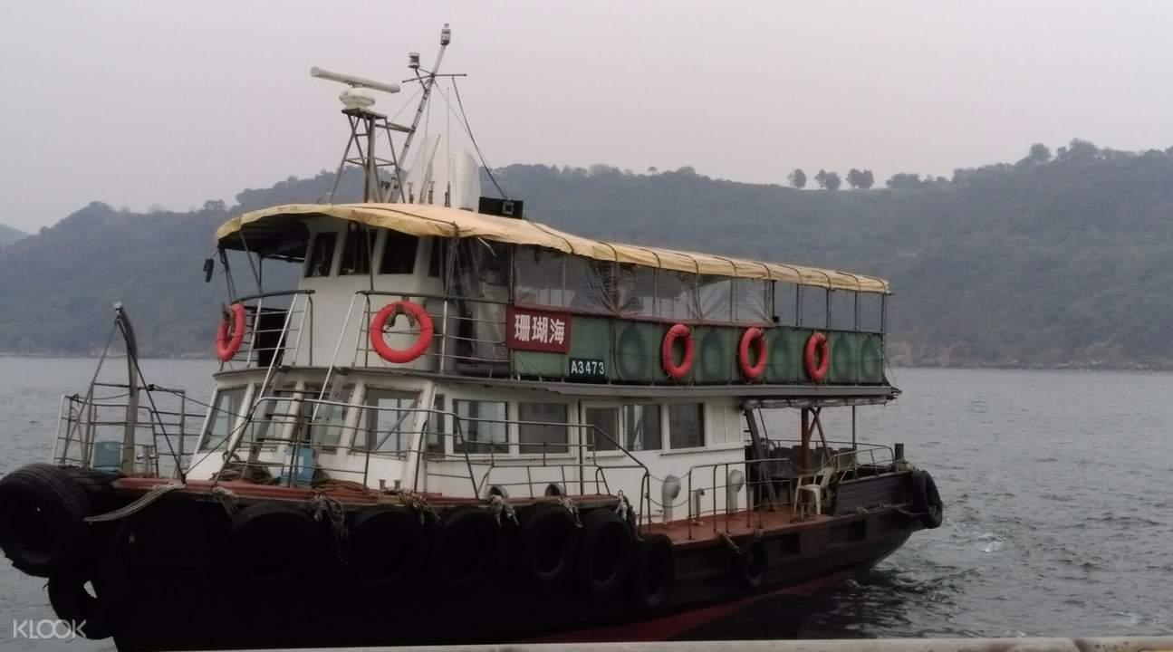 古典中式渔船鸭灵号