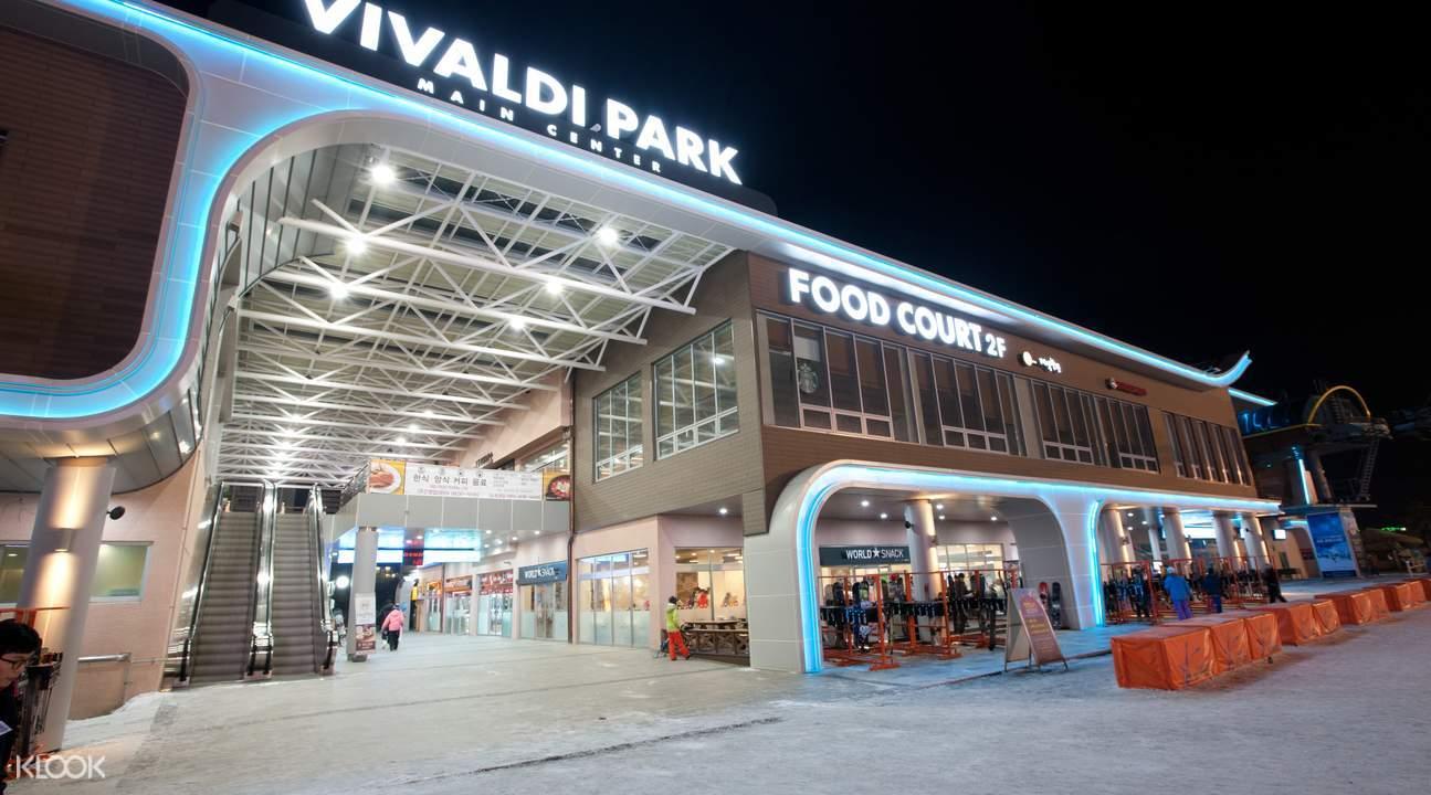 Vivaldi Park滑雪世界