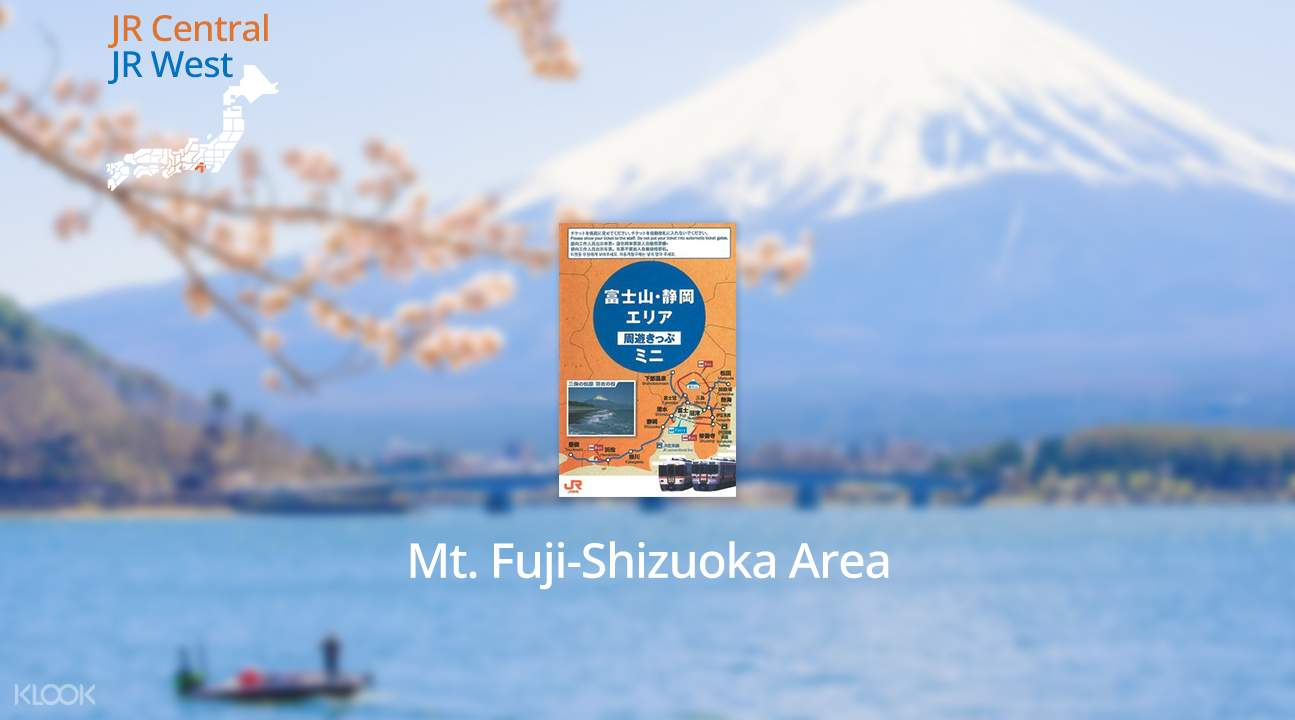 JR Mt. FUJI and SHIZUOKA Area Tourist Pass Mini