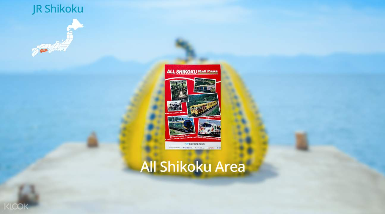 JR All Shikoku Rail Pass