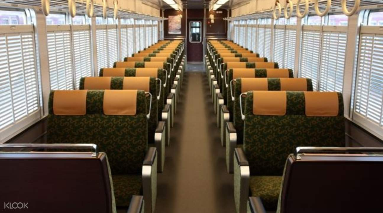 The seats in Hankyu train