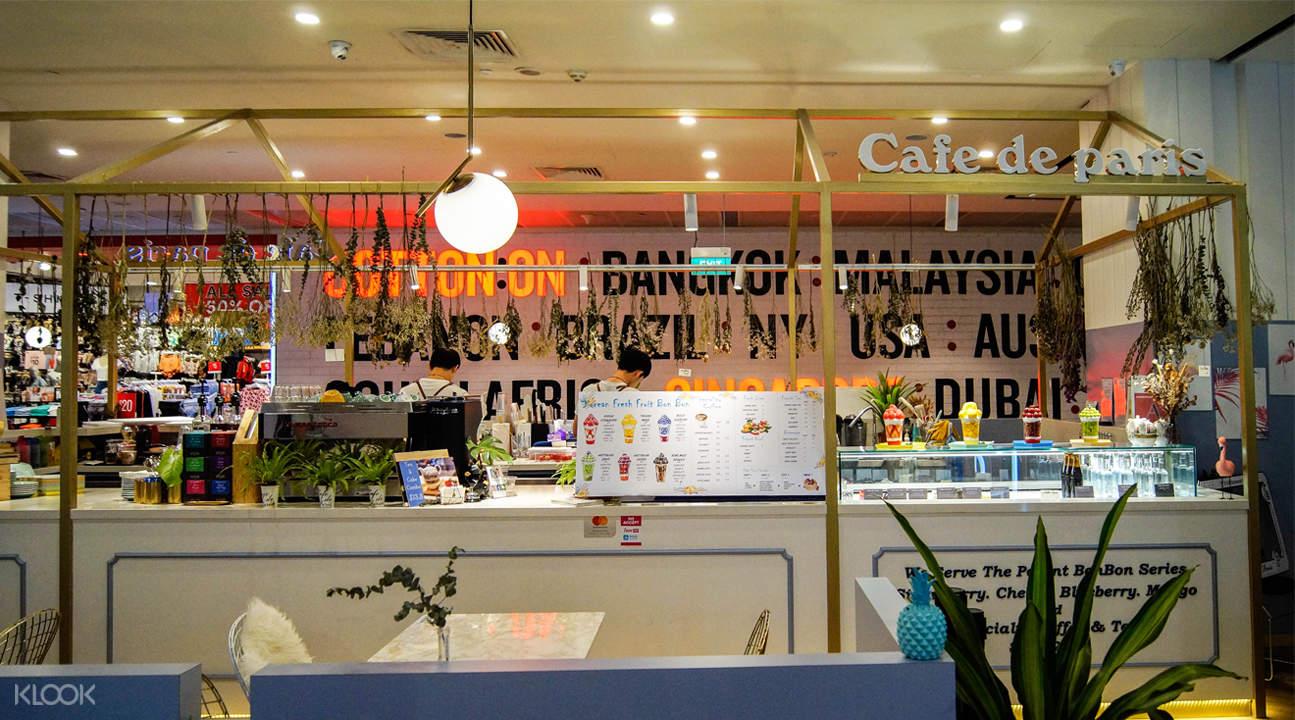Cafe de Paris - 索美塞