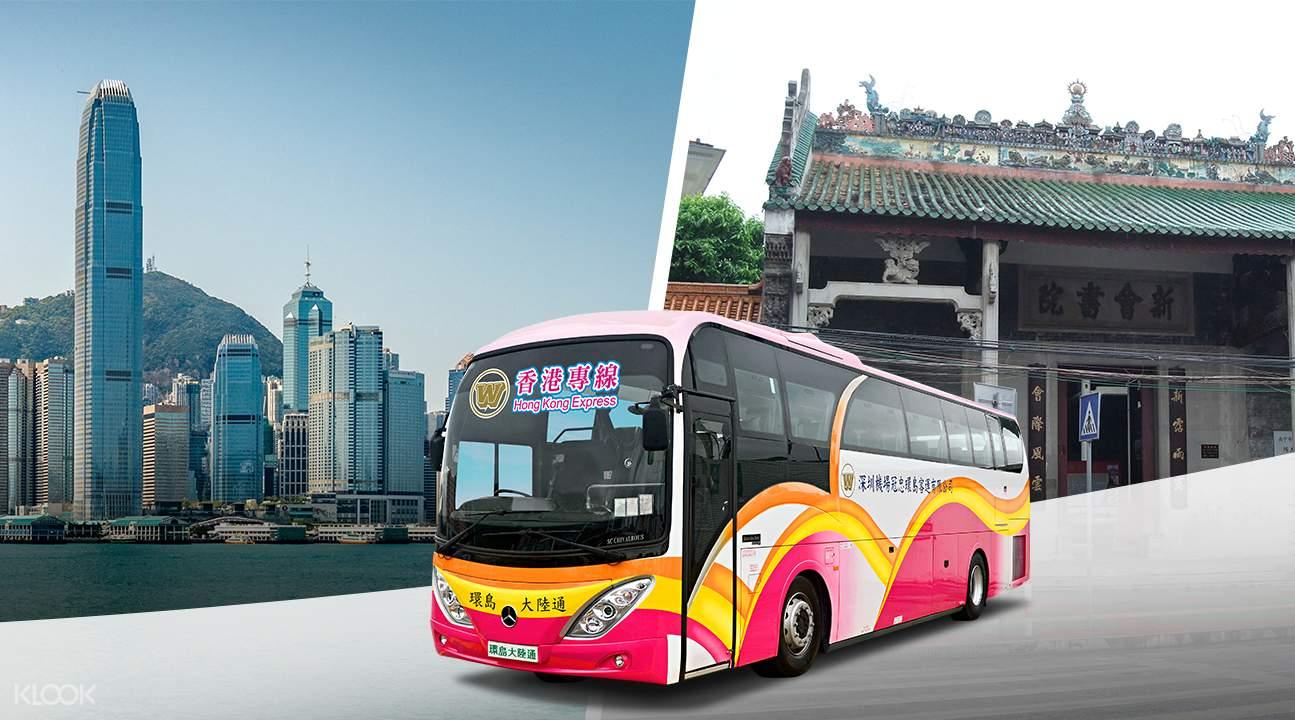Shared Coach Transfers Between Hong Kong and Xinhui
